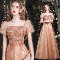 Gold Puff Sleeve Pageant Dresses Special Occasion Evening Dress A-Line Floor-Length Tulle Sequins Bling Sparkle Beautiful Princess Long Skirt