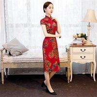 الملابس العرقية 2021 نمط المرأة النمط الصيني أزياء موضة منتصف طول اللباس شيونغسام الصيف المعتاد 2xl 3xl 4xl