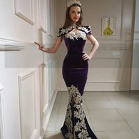Women High Neck Mermaid Appliques 3 Pieces Velvet Evening Dress Long Formal Prom Party Gowns with Detachable Skirt