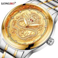 Montre pour homme Tempéramament lumineux Longbo Trois Dimensionnel Dragon Gold Embragon Gamé Quartz Imperméable