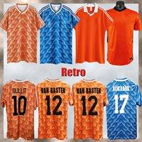 레트로 축구 유니폼 1988 # 12 van basten # 10 Gullit # 17 Rijkaard Mens 1998 네덜란드 # 8 Bergkamp 축구 셔츠 1991 년 1991
