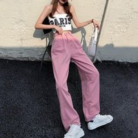Women's Jeans High-waisted Y2k Baggy Wide Leg Women 2021 Summer Loose Straight-leg Trousers Vintage Streetwear Colorful Pants Sold