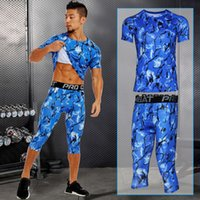 camouflage Men's tights Tracksuits Sports short sleeve Capris two piece suit quick drying bottoming breathable fitness clothes for men