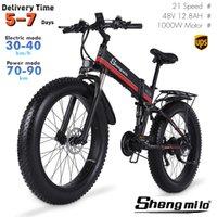 EU MX01 SHENGMILO 26 pollici pieghevole elettrico 1000W mountain bike 40km / h città grasso pneumatico bicicletta e-bike