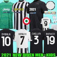 2021 مشجع المشجعين Juventus Soccer Jersey 2022 Juve Ronaldo Dybala Morata Chiesa McKennie Ramsey de Ligt 4th Football Company 21 22 Men Kids Kit Camiseta Maglia Maillot