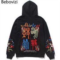 BEBOVIZI Chinesische Wörter Blumen Stickerei Pullover Hoodies Männer / Frauen Mit Kapuze Streetwear Sweatshirts Hip Hop Harajuku Man Tops X0610