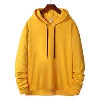 Men's Hoodies & Sweatshirts Sweater Hooded Trend Loose Student Spring And Autumn Models With Hood Hoodie Jacket Harajuku