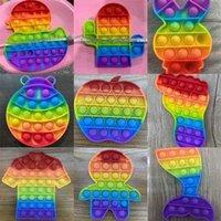 ポップ感覚玩具バブルポッパーフィジゲットプッシュトイ反応ストレスリリーフボール玩具レインボーオオカミシリコンベアスクイーズゲームビッグサイズ自閉症