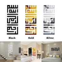 Wall Stickers Mirror Stickers, Muslim Arabic Home Decorations, Islamic Decals, Quran Mural Art Wallpaper Decoration