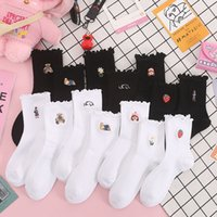 Designer Funny Anime Women Long Socks Kawaii Lolita Girl Student Underwear Cute Lady Embroidery Lace Ruffle Socks