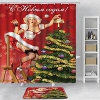 Shower Curtains Beautiful Girl Christmas Xmas Trees Pine Tree Colorful Rope Ball Year Bathroom Set Bath Curtain And Tub Mats