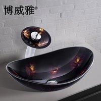 Boweiya ванная комната закаленного стекла умывальник, эль туалет умывальник