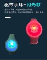Репеллентные детские часы B Feixi Net Red Student Girl Luminous антимоскитный браслет