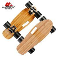 Mini skateboard a quattro ruote a quattro ruote deformato per adulti e bambini portatile tagliare la strada skateboard