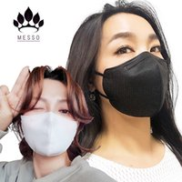 ميسكو الأسود FFP2 قناع الوجه 5 طبقة CE 0370 شهادة عالية الجودة SSS + كفاءة تصفية النسيج غير المنسوجة الناعمة 95٪ تعبئتها بشكل فردي