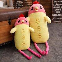1 pc 40 cm / 55cm Angry frango almofada de pelúcia macio amarelo cartoon pintinho recheado animal boneca casa sofá almofada brinquedos crianças amantes presentes