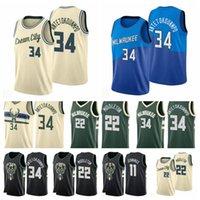 "2020-21 Milwaukee ""Bucks"" Erkekler Basketbol Swingman Jersey Giannis Khris Middleton Brook Lopez Antetokounmpo Şehir Mavi Yüksek Kalite"