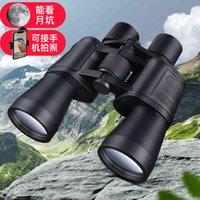 Turism Portable Teleskop Binocular High Definition Night Vision Hushållsutseende Landskap Fåglar kan ta bilder av mänsklig kropp N264719