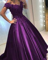 Purple Satin Quinceanera Robes Robe de billes Perles Perles Dentelle Applique Doux 16 Robes Vestidos de Robes de fête Formelle