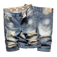 2021 мужские бриджи ностальгические голубые капризный модный бренд защелкивающиеся джинсы шорты мужчины