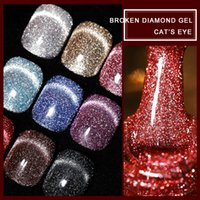 The CAT'S EYE Nail Gel Reflective Glitter Glue Bright Bungee Powder Nail's Broken Diamond Nails UV Polish For Disco Party Club