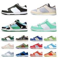 Nike SB Dunk Low OFF White مدربون رياضة أحذية رياضية SB دونك رونينغ أحذية dunks منخفضة الأخضر الوهج شارع الباعةد المدني مكتنزة المطاط كنتاكي شيكاغو البرقوق في الهواء الطلق الأبيض