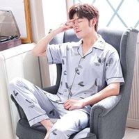 Men Pyjama Set Soft Long Seleeve 2 Pcs Sleepwear Suit Male Sleep Clothing Night Home Wear Casual Pajama Pijama Hombre