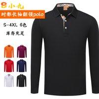 Shidu 1869 autunno e inverno polo a manica lunga polo pubblicità camicia di cultura camicia ricamo acciatto stampa stampa