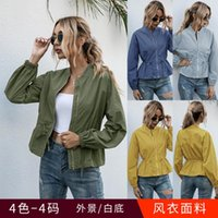 Women's Jackets Fashion Waist Closing Coat Long Sleeve Windbreaker 2022 Jacket Basic Autumn Winter Drawstring Short