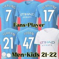 21 22 مدينة كرة القدم الفانيلة 2021 2022 رجل الاسترليني لكرة القدم قميص مانشستر فودين دي بروين غيسوس برناردو ماخريز فيران الرجال أطقم أطفال