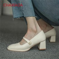 Dress Shoes CHAXIAOA Runway Pearls Women Pumps Square Toe Shallow Mary Janes Woman Chunky Heels Female Leather Party Wedding