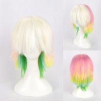 Perruques d'arc-en-ciel progressives Cosplay Femmes courtes Stroit Synthetic Cheveux Perruque Prop