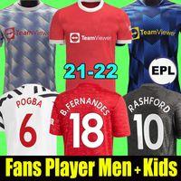 Maglia da calcio Manchester UNITED 2021 2022 versione giocatore B. Maglia da calcio FERNANDES RASHFORD uomo utd 20 21 22 kit da uomo per bambini HUMANRACE quarto