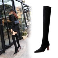 Boots BIGTREE Slim Sexy Over The Knee High Women Fashion Winter Thigh Shoes Woman Botas Mujer