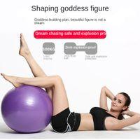 Thick yoga Explosion-proof fitness ball Home Gym Pilates Equipment Balance