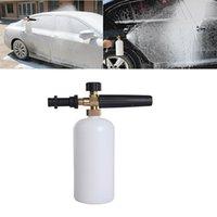 Auto Waschmaschine Schaumdüse Waschen Waschanlage Reinigung Schneeschaumer Lanze Wasser Seife Shampoo Sprayer Spray Watering Equipments