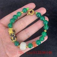 Original Naturel Agate Green Agate Perles Pixiu Bracelet Jade Ronde Collier Bijoux Homme Femme Femme Connexion Amulette Personnalisable