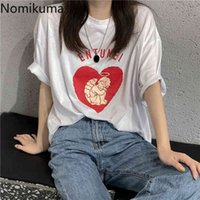 Nomikuma Angel Print Short Sleeve T-shirt Women Summer Korean Style Loose All-match Tshirts High Street Basic Tops 210514