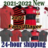 2021 2022 Maglie di calcio Flamengo Flamenco Camisetas de Fútbol Gabriel B. Diego 21 22 Pedro Gerson Uomini Bambini Donne Polo Allenamento Camicia da calcio