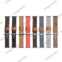 Лучшие моды дизайнерские ремешки для часов для 38 мм 40 мм 42 мм 44 мм серии 1 2 3 4 5 6 Высококачественные реальные кожи Smart Bands Deluxe Brintband Watchband носимые аксессуары