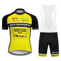 2021 الرجال الدراجات جيرسي المرايل قصيرة الأكمام الدراجة الملابس ارتداء دراجة السراويل مجموعة S-3XL