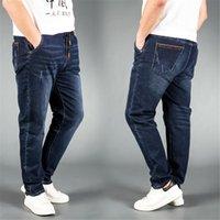Men's Jeans Men Summer Casual Skate Board Stright Fashion Pocket Plus Size Long Pants Denim Breathable 2021