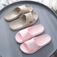 Home Summer Slipper EVA Non-Slip Bathroom Deodorant Sandal for Men variety of color Special offer 40-45