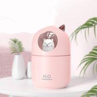 Милый увлажнитель для домашних животных диффузоры USB Home Car Mini Увлажнивание 2021 Маленький Красочный Аромат Розовый Диффузор Размер 138x86x86mm