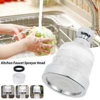 Kitchen Faucets 720 Universal Splash-proof Filter Faucet Aerator Water Tap Nozzle Bubbler Rotatable Saving