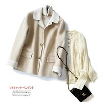Women's Wool & Blends Handmade 2021 Autumn And Winter Solid Color Single-breasted Lapel Double-sided Short Coat Japanese Clothing B038
