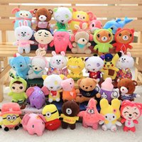 7-inch Colorful Animal Plush Toy Kawaii Carton Dolls Soft Stuffed Toys Cushion Home Decorate Wedding Party Birthday Valentine's Gift for Kids Little Girl