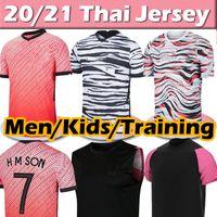 2020 جنوب كرة القدم الفانيلة كوريا الابن جنوب 20 21 كوريا المنزل بعيدا الأسود هيونغ كيم لي كيم هو سون جيرسي مخصص الرجال الاطفال تدريب القمصان