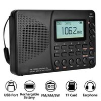 Radio Full Band Bluetooth FM AM Elderly Card Recording MP3 Player Portable Support SD TF