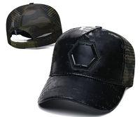 Bola Caps 2021 Novo boné de beisebol elegante Bordado Hip Hop Cap Snapback Cap para homens e mulheres é ajustável para ambos os sexos